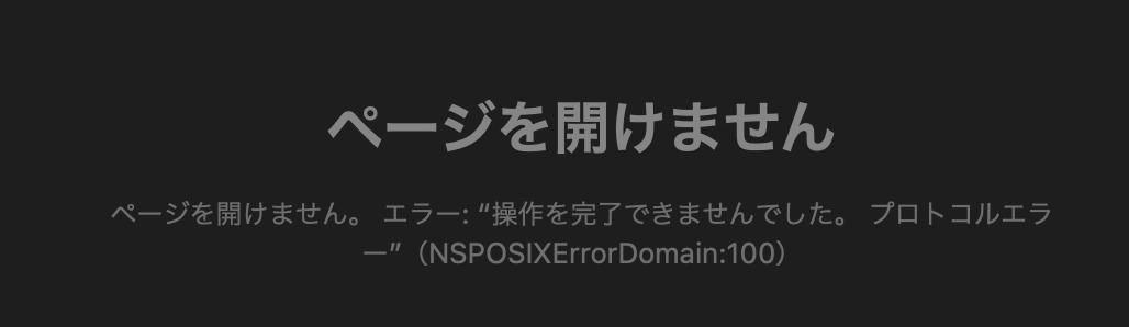 f:id:ryuichi1208:20210310194930p:plain
