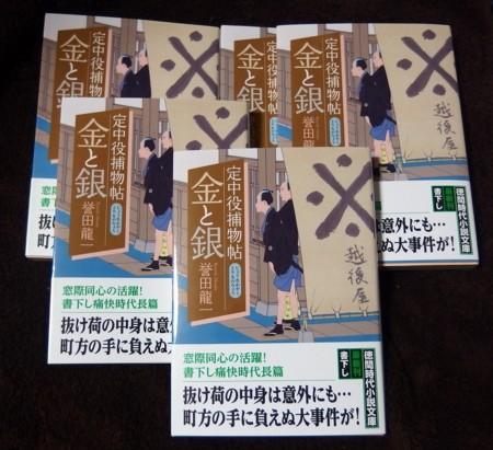 f:id:ryuichihonda:20151127161712j:image
