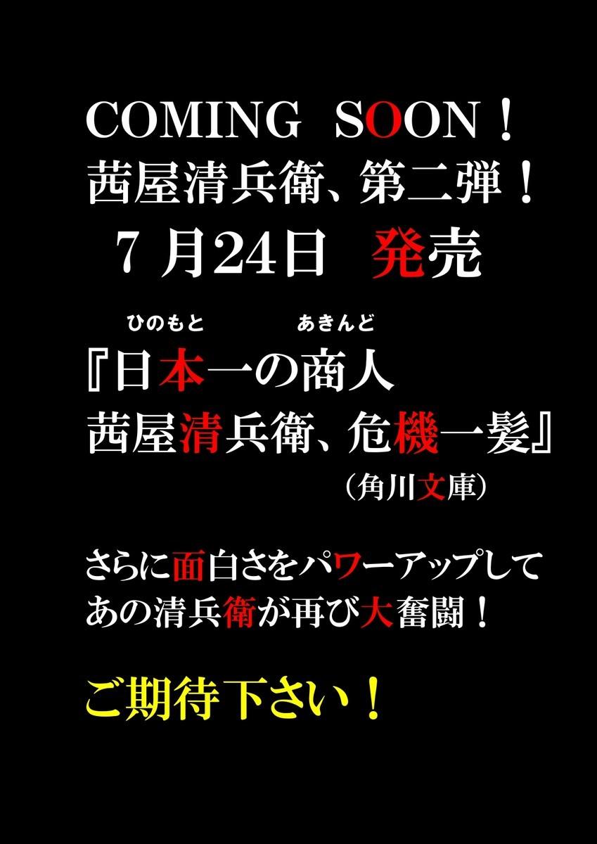 f:id:ryuichihonda:20190625170247j:plain