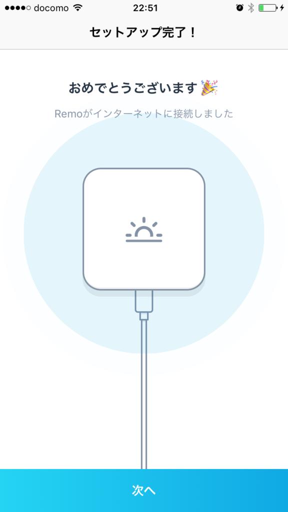 f:id:ryuji_026:20170527232413p:plain