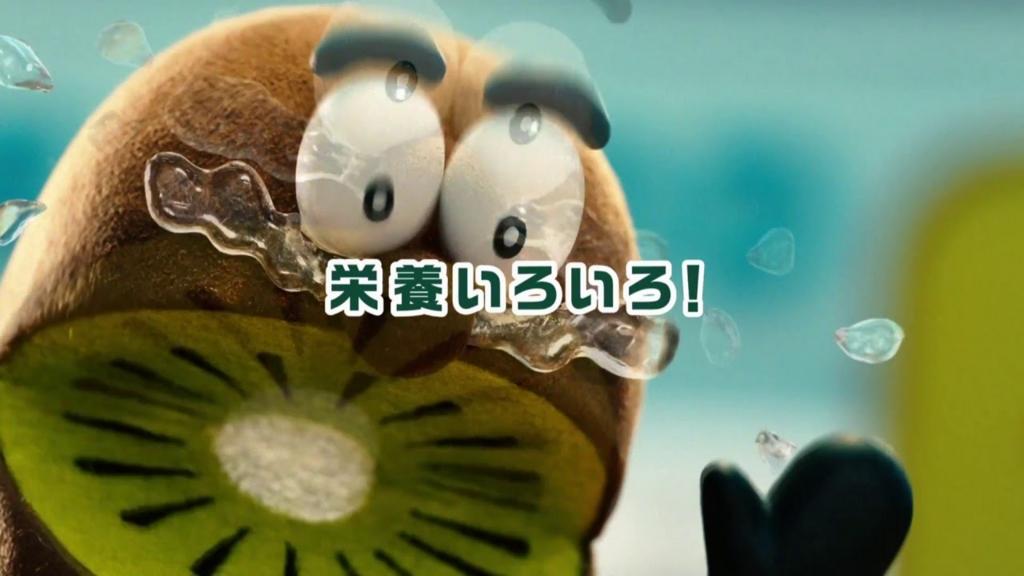 f:id:ryujinaribiji:20160701143551j:plain
