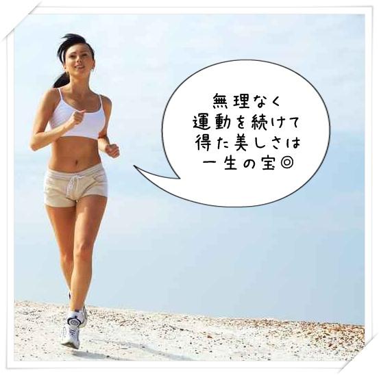 f:id:ryujinaribiji:20160707091148j:plain