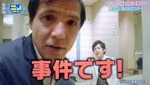 f:id:ryujinaribiji:20160805164149j:plain