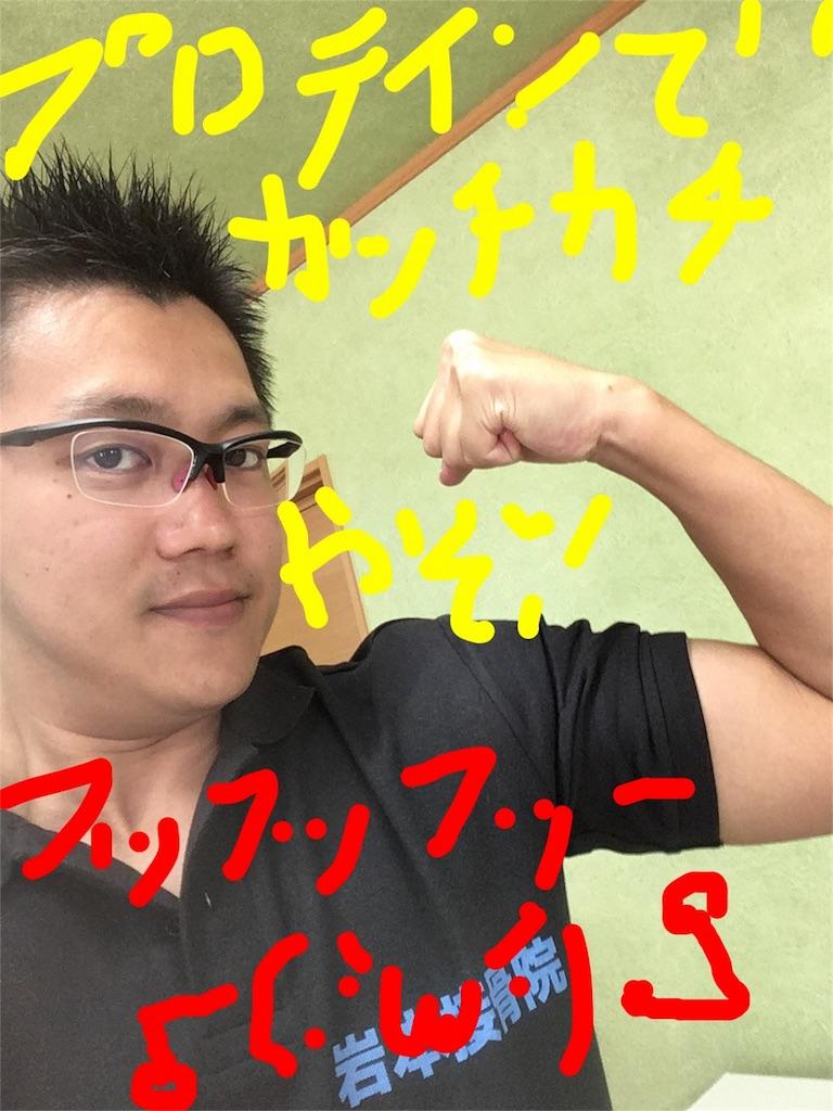 f:id:ryujinaribiji:20160819164033j:image