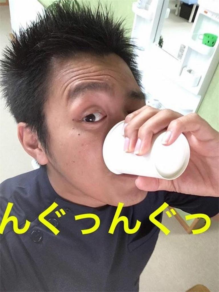 f:id:ryujinaribiji:20160819170714j:image