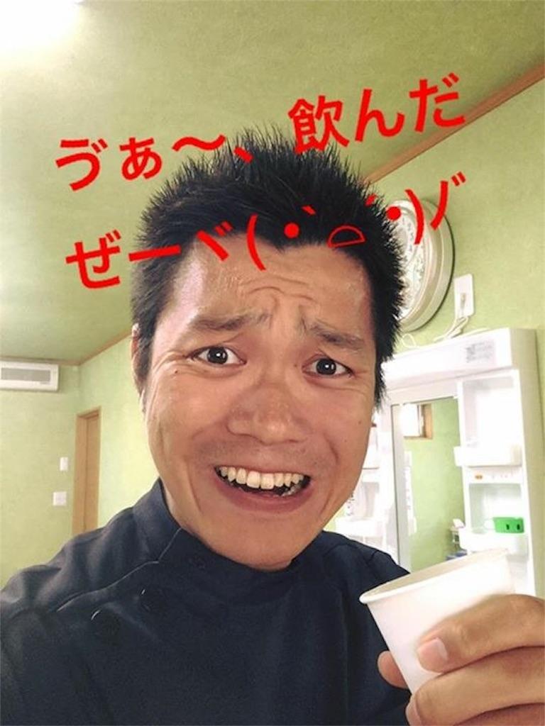 f:id:ryujinaribiji:20160819170720j:image