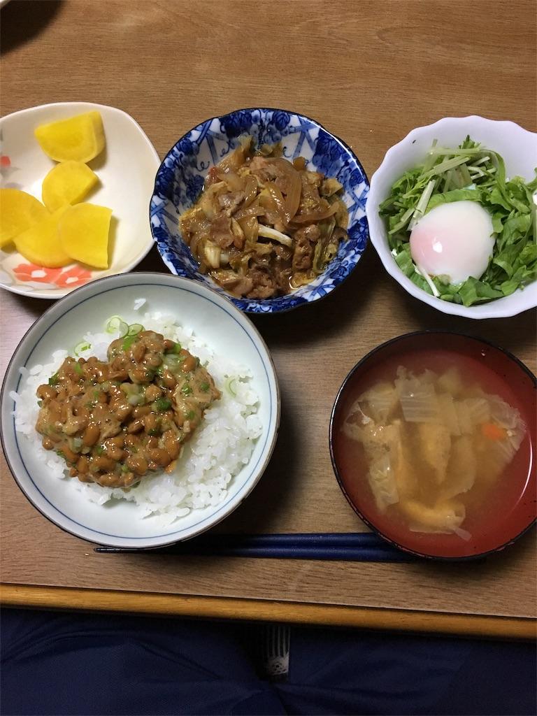 f:id:ryujinaribiji:20170418143200j:image