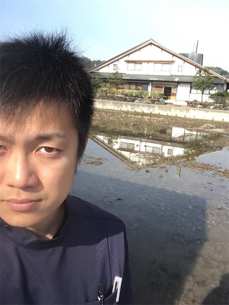 f:id:ryujinaribiji:20170420081508j:image