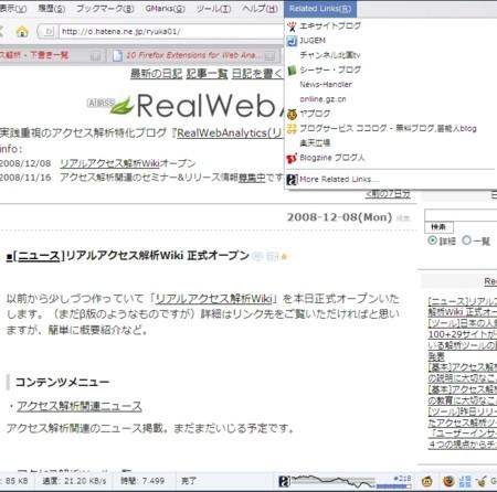 f:id:ryuka01:20081215003402j:image