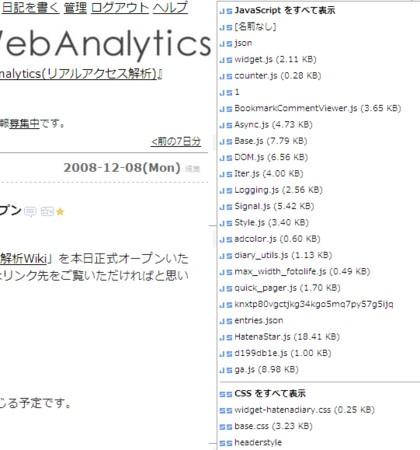 f:id:ryuka01:20081215012228j:image