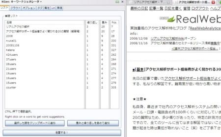 f:id:ryuka01:20081215014915j:image