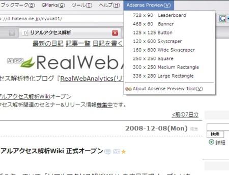 f:id:ryuka01:20081215015749j:image