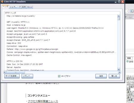 f:id:ryuka01:20081215022645j:image