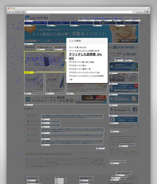 f:id:ryuka01:20150130162212j:image:w360