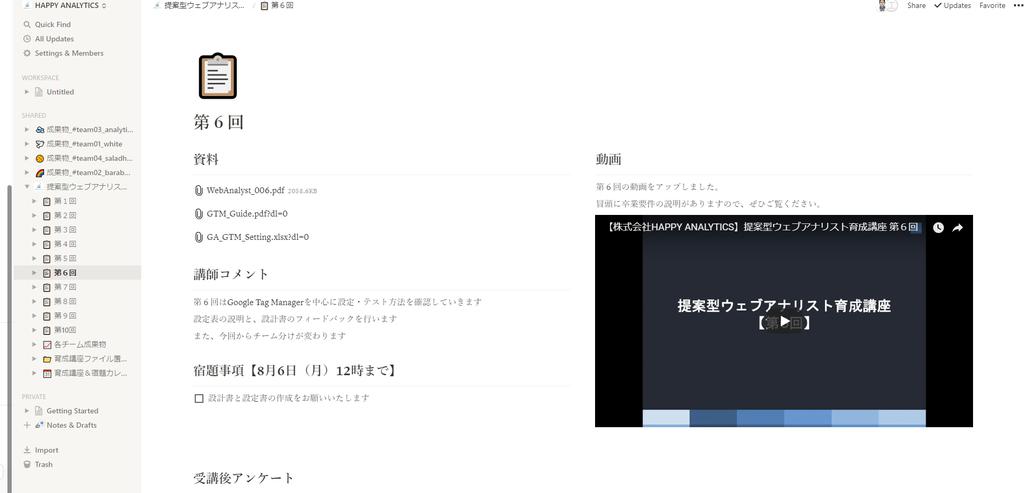 f:id:ryuka01:20180925101039p:plain