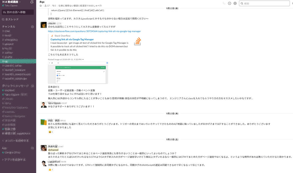 f:id:ryuka01:20180925101133p:plain
