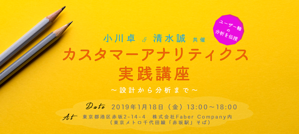 f:id:ryuka01:20181214015006p:plain