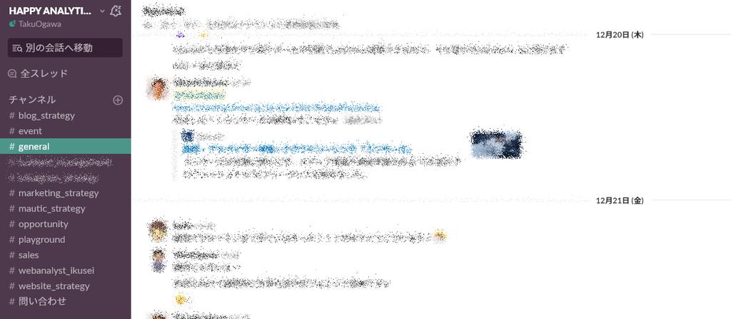 f:id:ryuka01:20181227002352p:plain