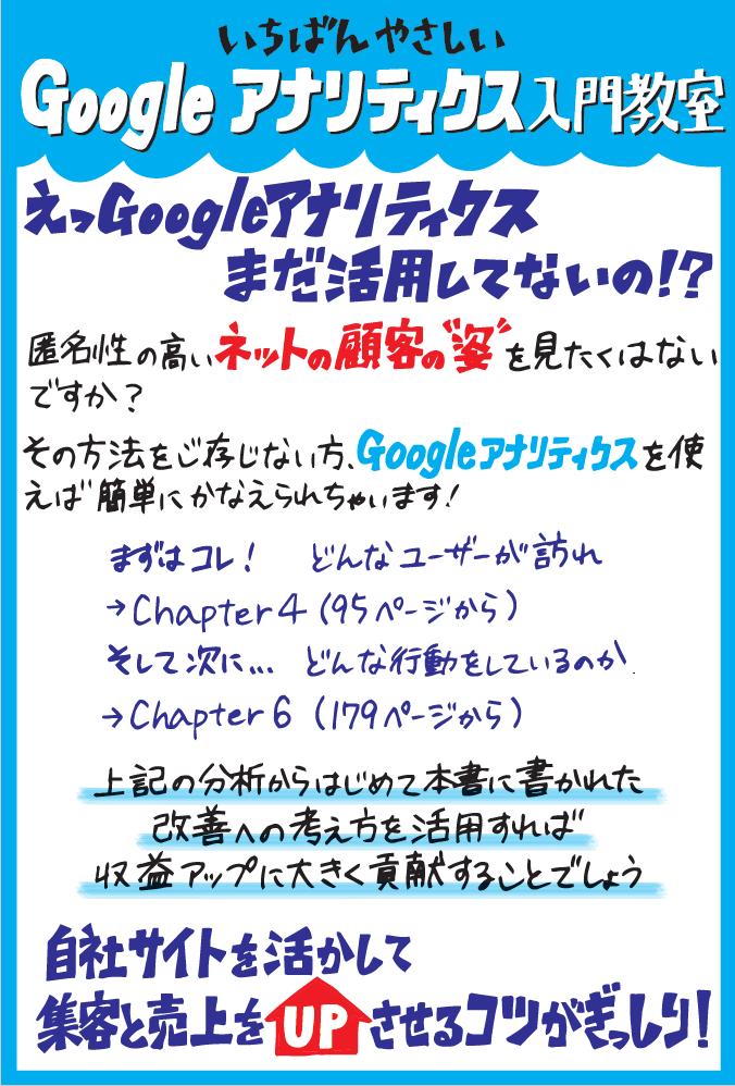 f:id:ryuka01:20190513141429p:plain