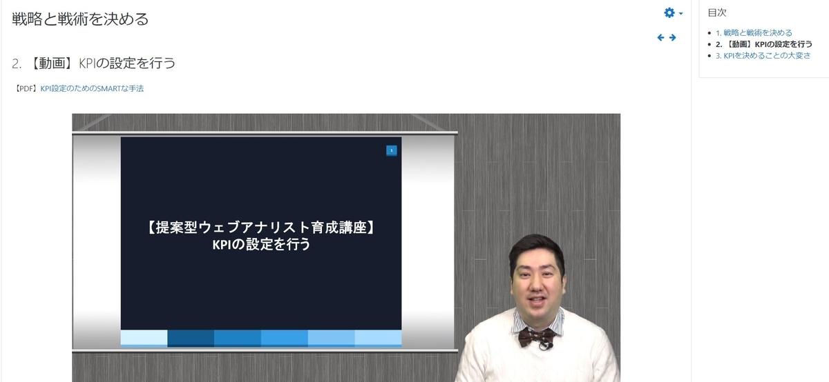 f:id:ryuka01:20190701143501j:plain
