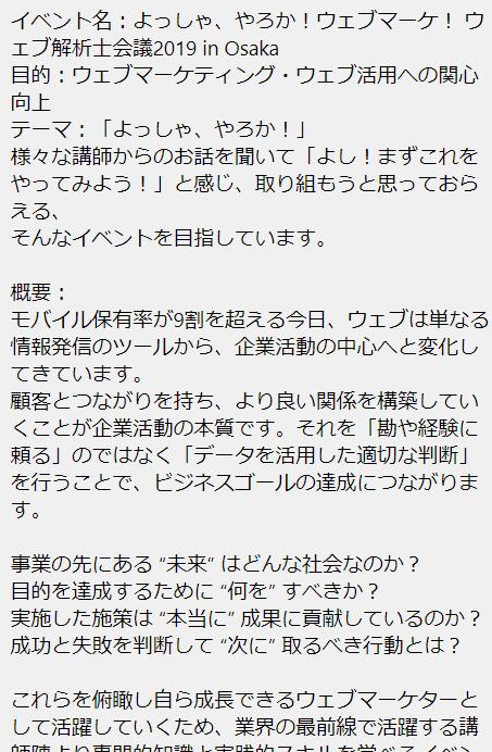 f:id:ryuka01:20191127085651p:plain