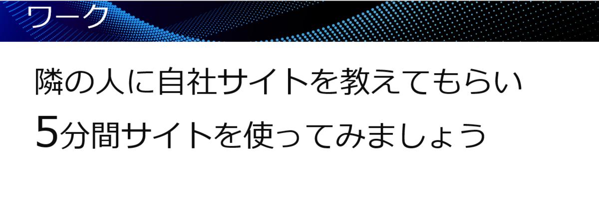 f:id:ryuka01:20191127165205p:plain