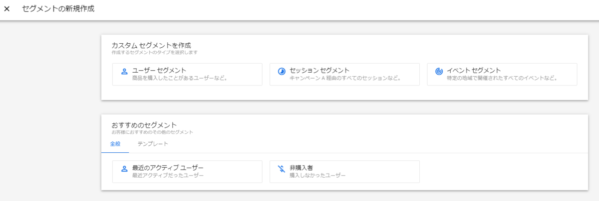 f:id:ryuka01:20191227095848p:plain