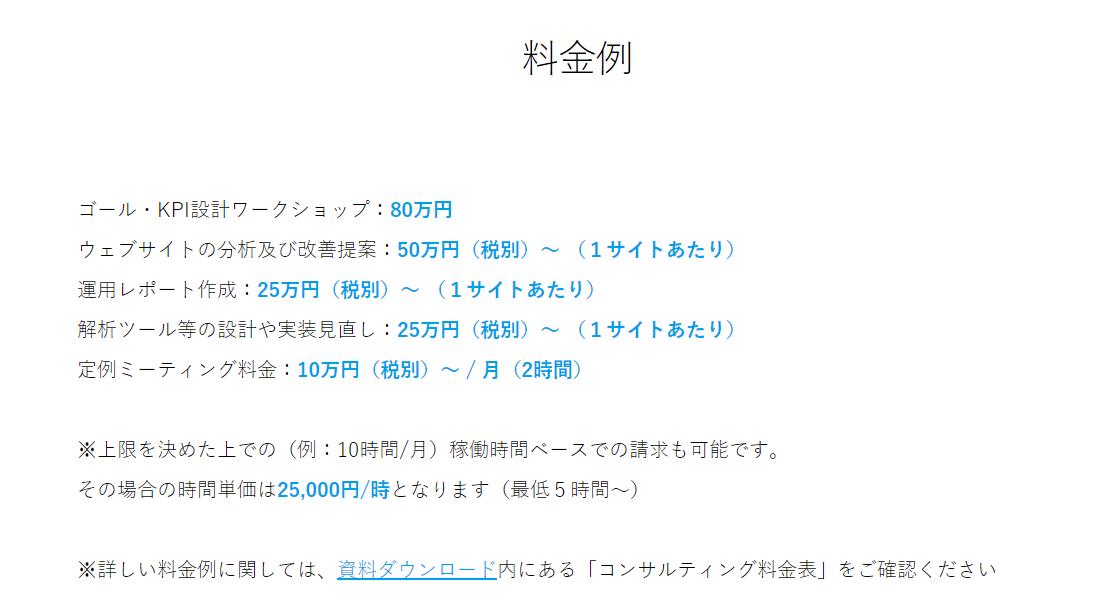 f:id:ryuka01:20200104214130p:plain