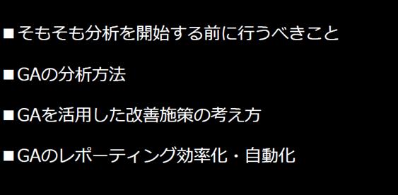 f:id:ryuka01:20200124090330p:plain