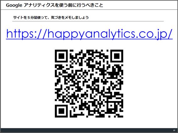 f:id:ryuka01:20200124090416p:plain