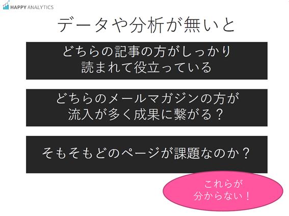 f:id:ryuka01:20200212182659p:plain