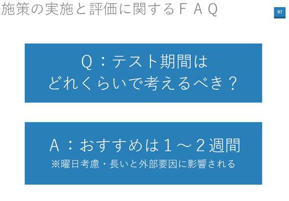 f:id:ryuka01:20200222084329p:plain