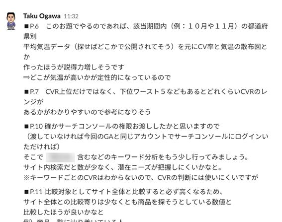 f:id:ryuka01:20200226095008p:plain