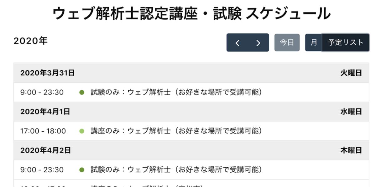 f:id:ryuka01:20200401155520p:plain
