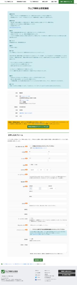 f:id:ryuka01:20200401155830p:plain