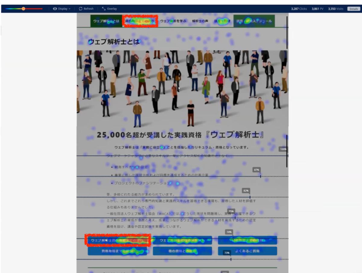 f:id:ryuka01:20200401160332p:plain