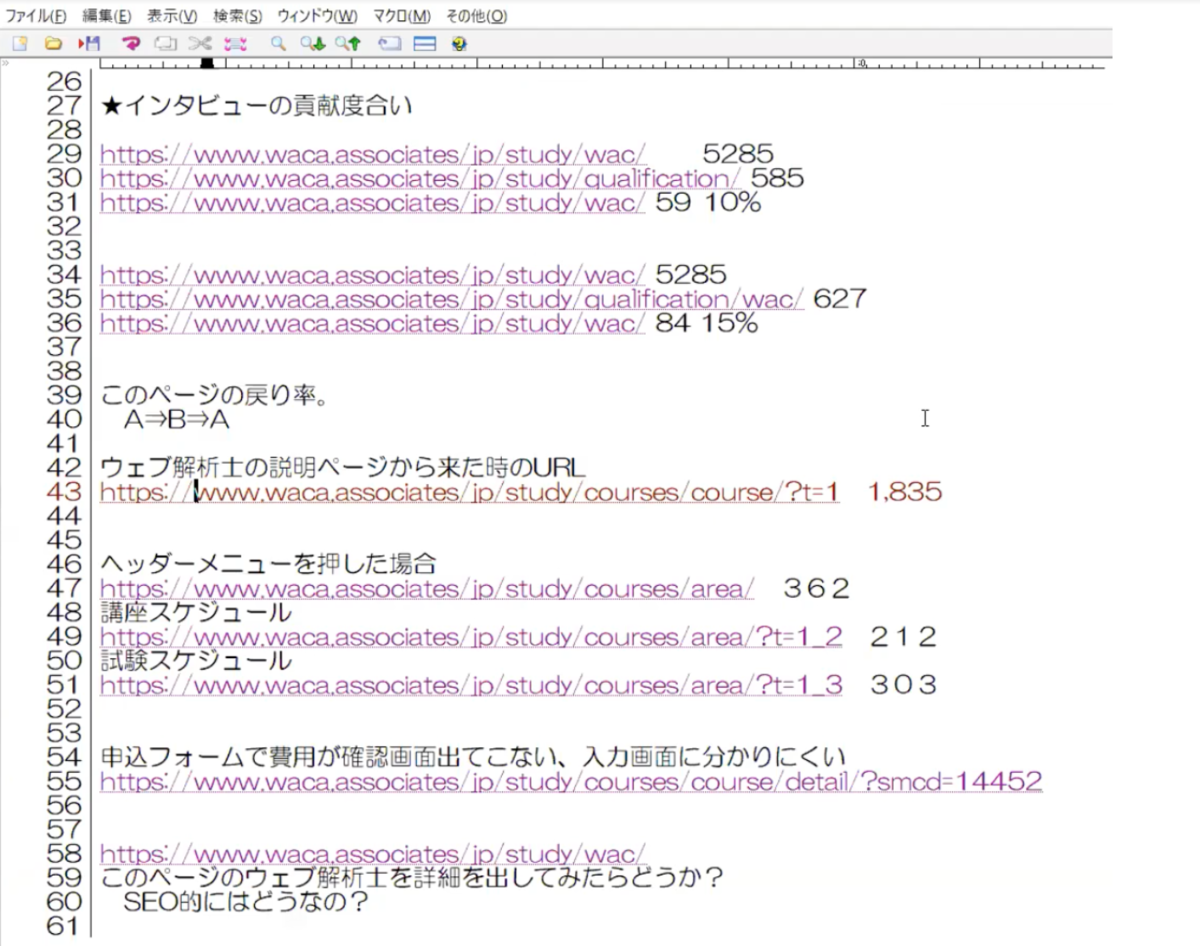 f:id:ryuka01:20200401160557p:plain