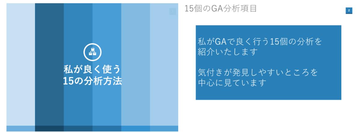 f:id:ryuka01:20200401160624p:plain