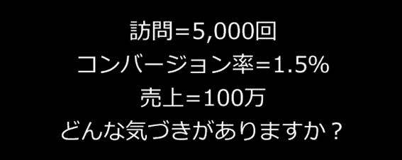 f:id:ryuka01:20200401165509p:plain