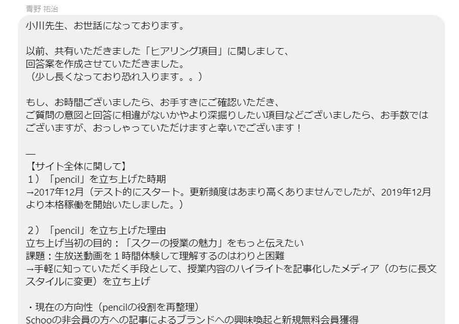 f:id:ryuka01:20200426104948p:plain