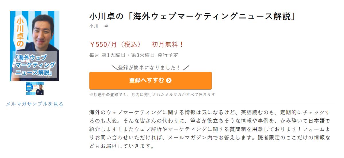 f:id:ryuka01:20200511093427p:plain