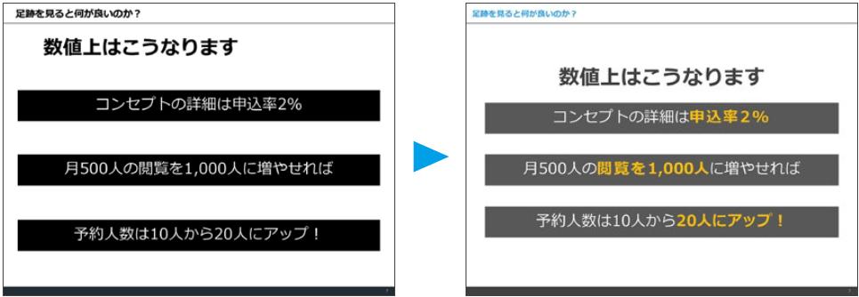 f:id:ryuka01:20200601163029p:plain
