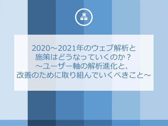 f:id:ryuka01:20200622092110p:plain