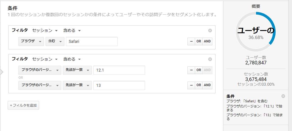 f:id:ryuka01:20200622092454p:plain