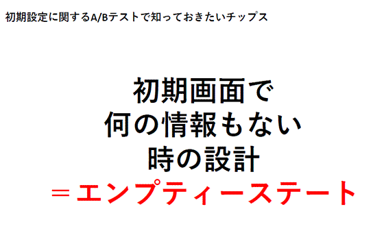 f:id:ryuka01:20200622095058p:plain