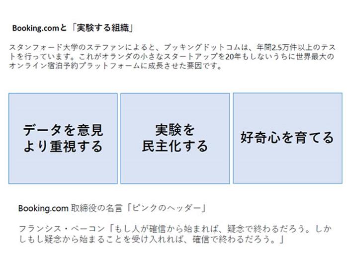 f:id:ryuka01:20200622095552p:plain