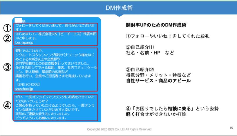 f:id:ryuka01:20200724130145p:plain
