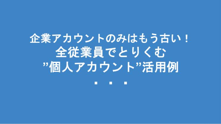 f:id:ryuka01:20200724130216p:plain