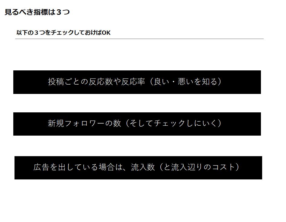 f:id:ryuka01:20200724131451p:plain