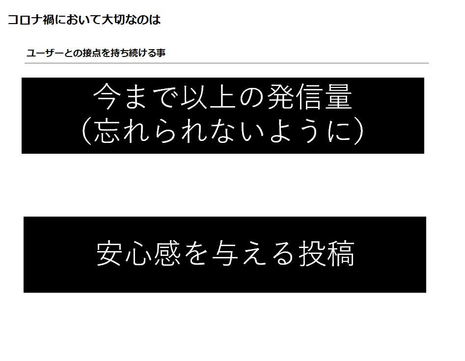 f:id:ryuka01:20200724131845p:plain